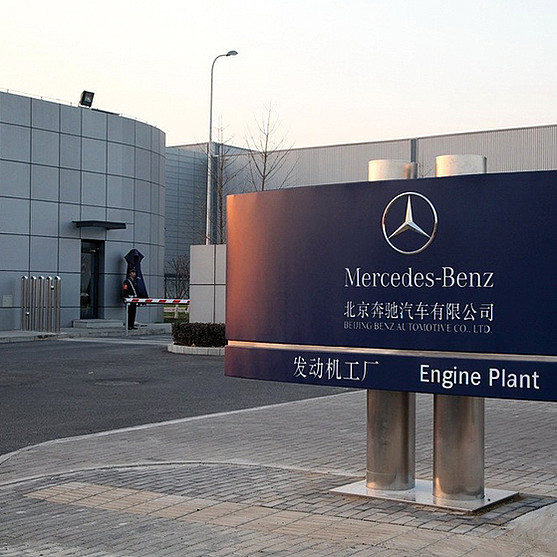 [Translate to Englisch:] Mercedes-Benz-Motorenwerk